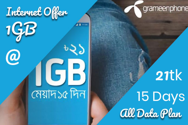 1gb 15 days gp internet 21 tk