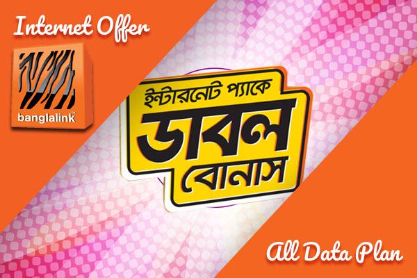 Banglalink Double Bonus Offer