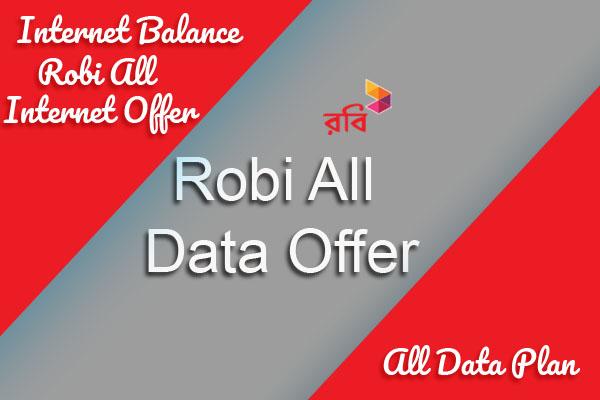 Robi All Data Internet Offer