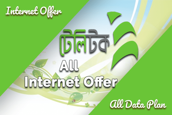 Teletalk Intenet offer
