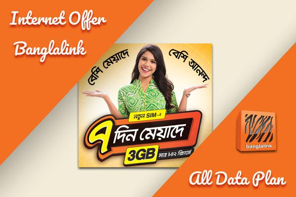 Banglalink New SIM Offer Image