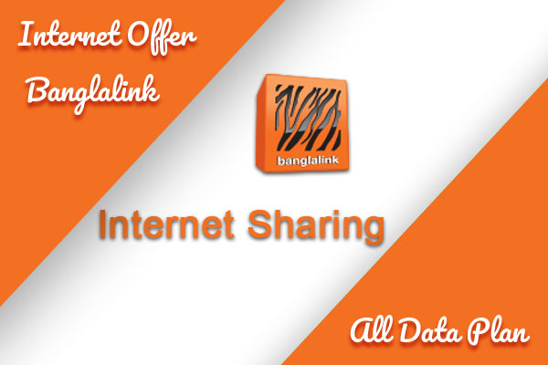 Internet Offer Package