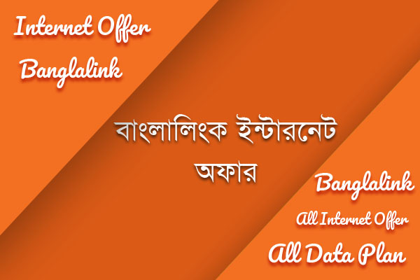 Banglalink Internet Offer All