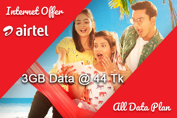 3 GB Internet at 44 Tk