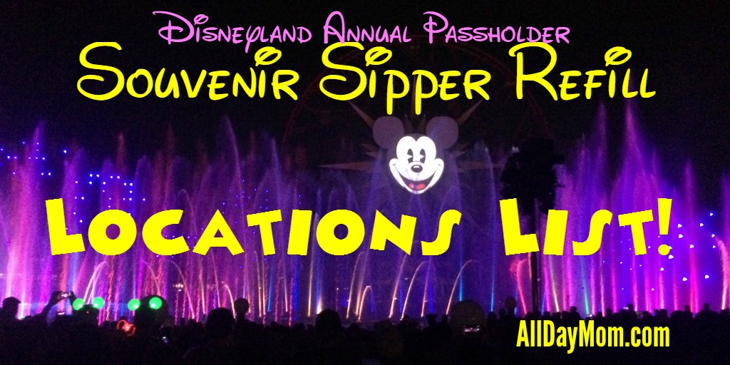 Disneyland Annual Passholder Souvenir Sipper Refill Locations List for Chernabog and World of Color Cups! Where can you refill the Chernabog and World of Color cups at Disneyland and California Adventure?