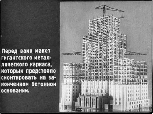История советских диафильмов. Позитивные кадры нашего детства