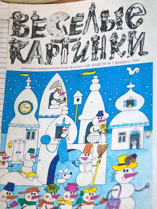 Выставка «Запорожье в стиле ретро». Машина времени в наше общее советское прошлое