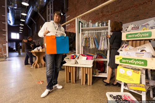 Международный фестиваль дизайна DESIGN ACT 2010