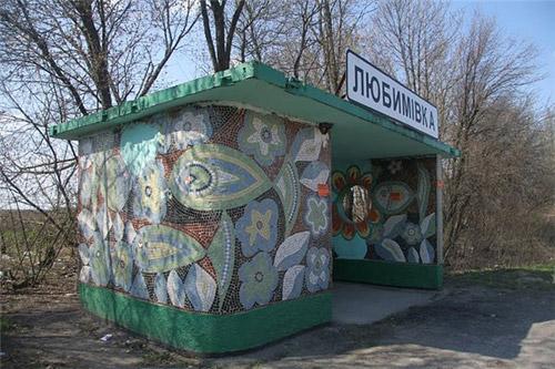 Советские остановки. Произведения искусства под открытым небом
