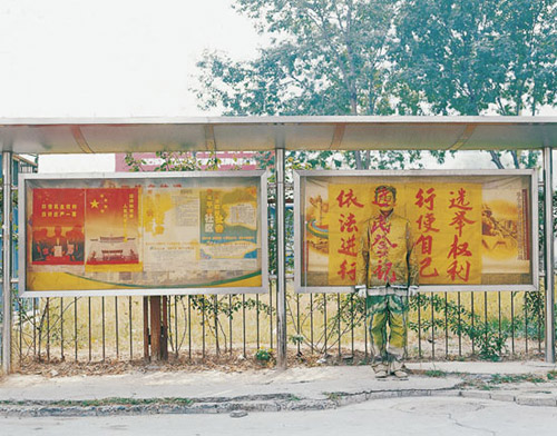 Человек-невидимка по имени Liu Bolin