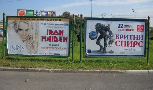 Рекламные конфузы:  неудачные соседи. Непреднамеренные ошибки медиапланирования