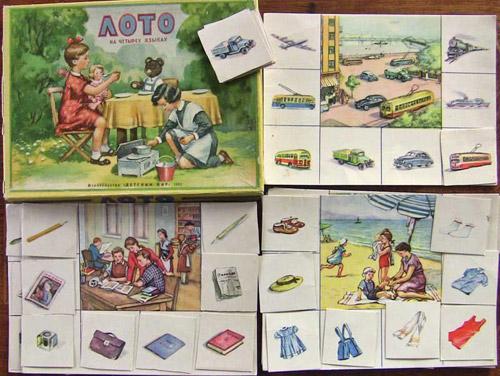 Настольные игры из нашего прошлого