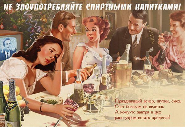 Современный псевдосоветский пин-ап-стайл от Валерия Барыкина.