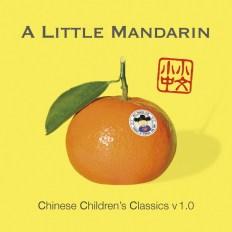 A Little Mandarin
