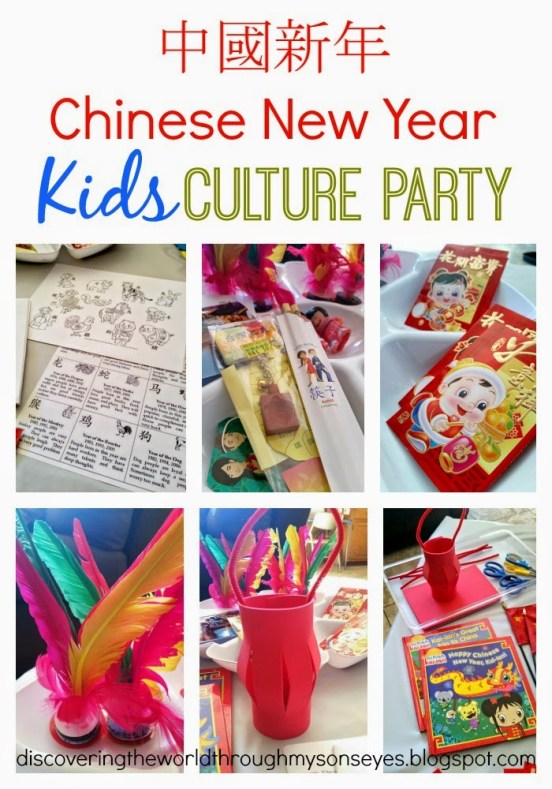 Chinese New Year Kids Culture Party - DTWTMSE