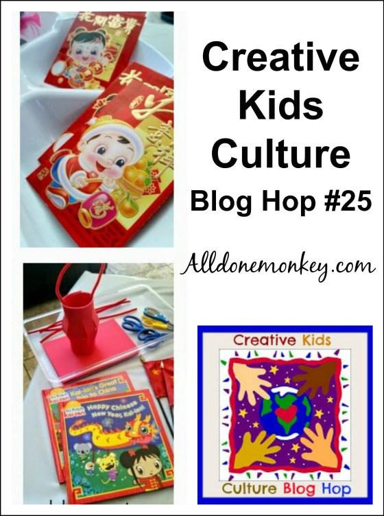 Creative Kids Culture Blog Hop #25   Alldonemonkey.com
