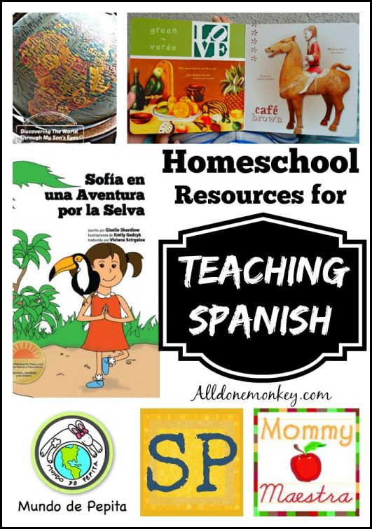 Top Homeschool Resources for Teaching Spanish | Alldonemonkey.com