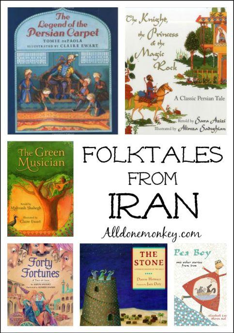 Folktales from Iran | Alldonemonkey.com