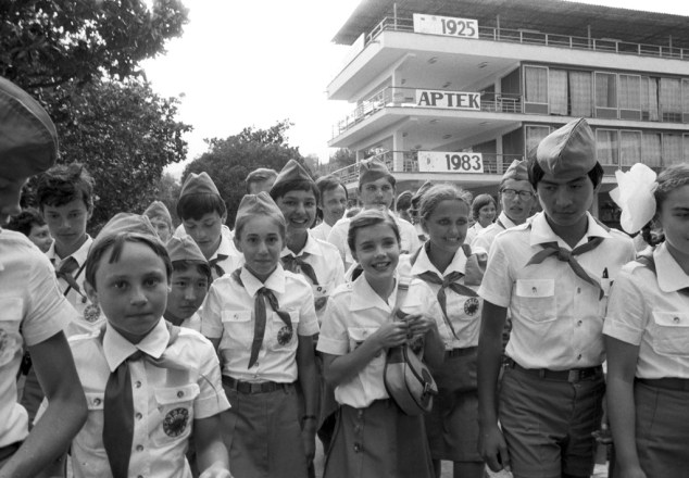 """""""U.S. girl Samantha Smith in Artek"""". U.S. girl Samantha Smith (center) visiting the USSR upon the invitation of General Secretary of the Central Committee of CPSU Yuri Andropov in all-Union Artek pioneer camp."""