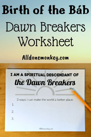 Birth of the Bab Activity: Dawn Breakers Worksheet