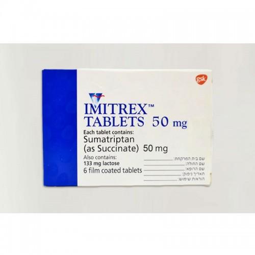 Суматриптан (IMITREX TABLETS 50 MG) - инструкция по ...