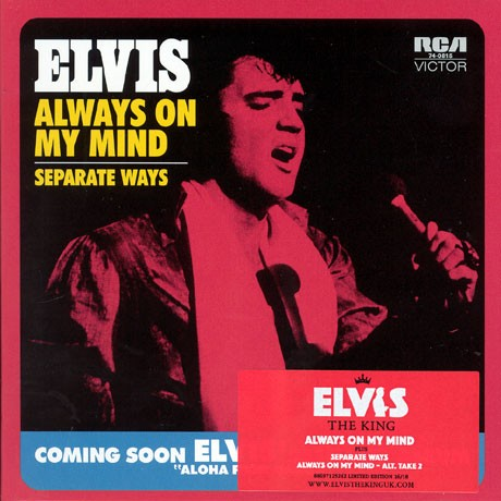 Elvis_always on my mind