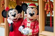 Disneyland Announces Lunar Year Celebrations Special