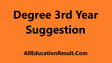 Degree 3rd Year Suggestion 2019