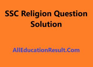 SSC Religion Question Solution 2019