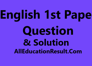 SSC English 1st Paper Question Solution 2019