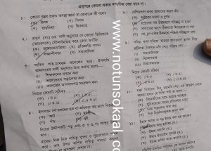SSC Islam MCQ Question 2020 Answer