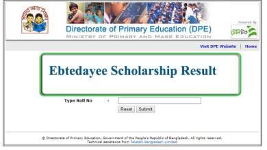 Ebtedayee Scholarship Result 2020
