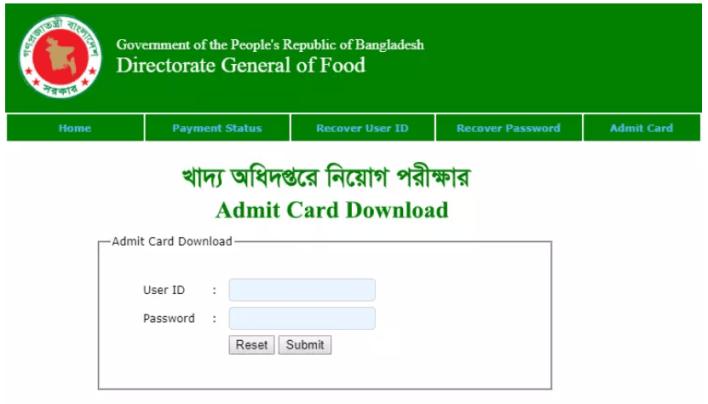 DG Food Admit Card 2020 Download