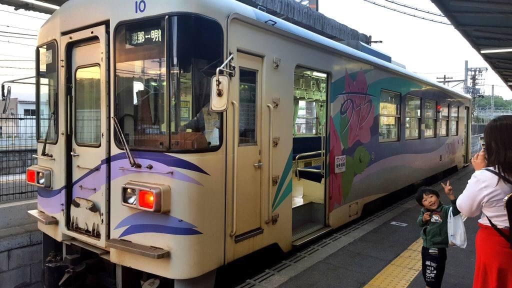 trein Iwamura