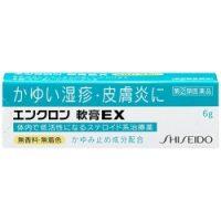 エンクロン軟膏EXの紹介