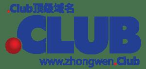 DotClub Chinese lockup cmyk ai