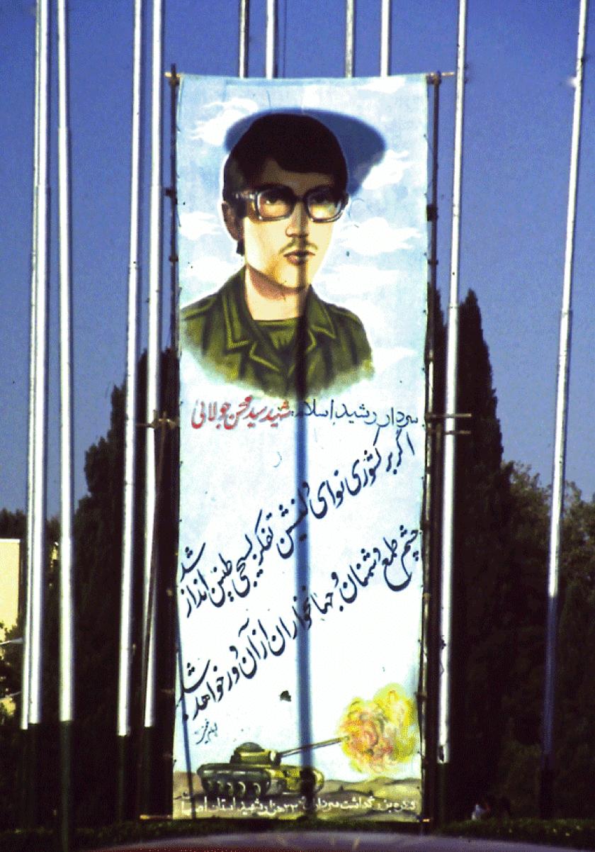 Helden verering in Perzie