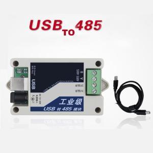 1 stks upgrade-versie industrieel gebruik usb naar rs485 module bliksembeveiliging protocol converter module