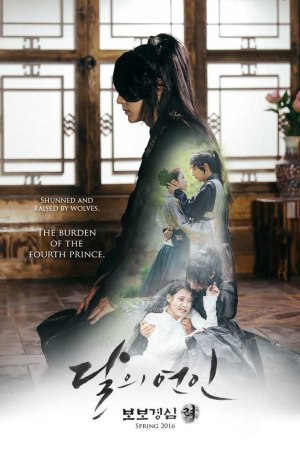 Scarlet Heart Ryeo Poster in Photoshop