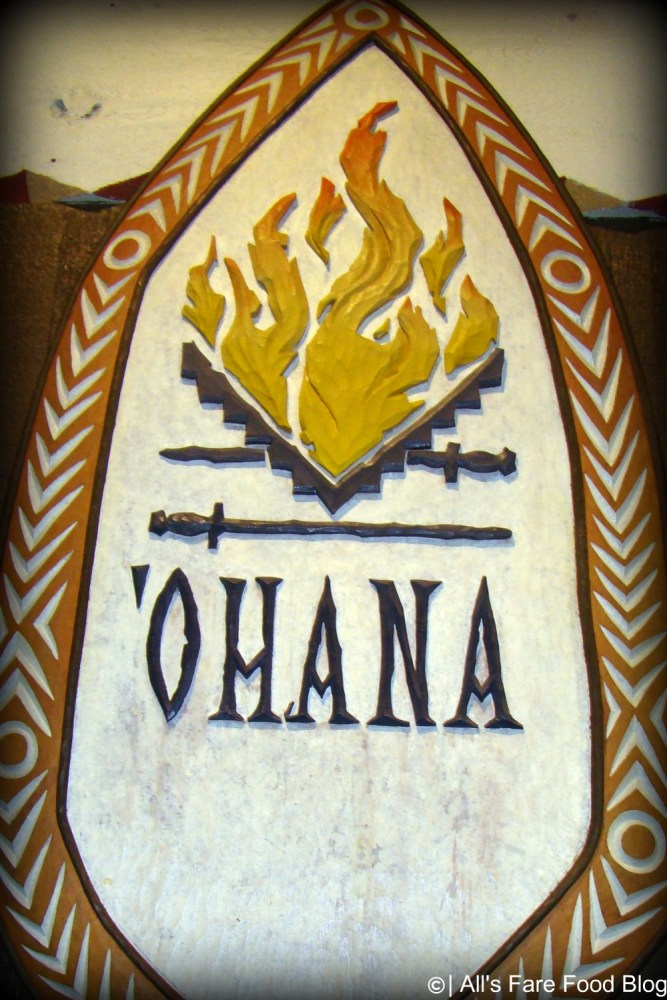 Review: Character Breakfast at Disney's 'Ohana (1/6)