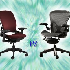 Posturefit Chair Swivel Patio Set Steelcase Leap Vs Aeron – What's The Difference?