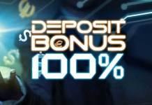 EssenceFX deposit bonus