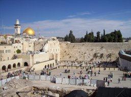 The Wailing Wall and Dome of the Rock