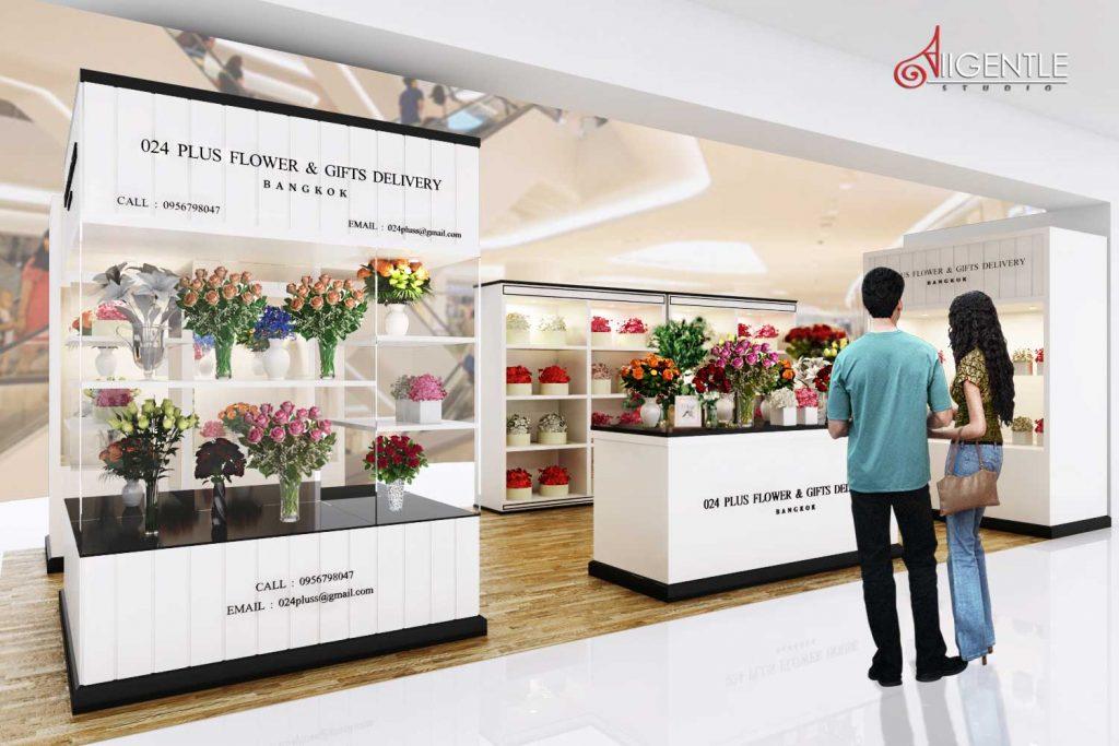 รับออกแบบร้านดอกไม้ รับทำภาพ 3D