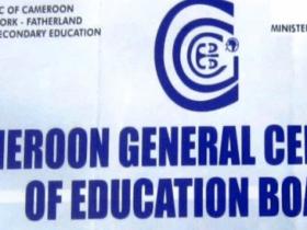 Cameroon GCE Online Registration