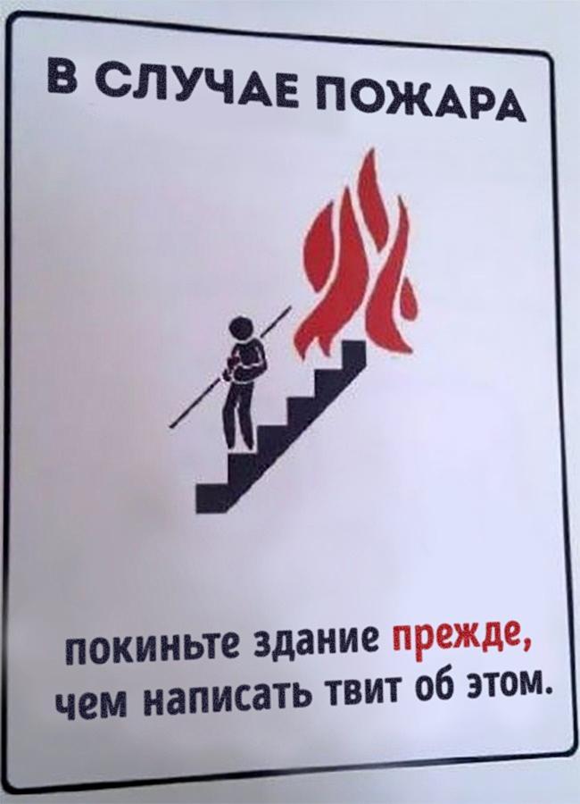 Народ продолжает «жечь и отжигать»!!!