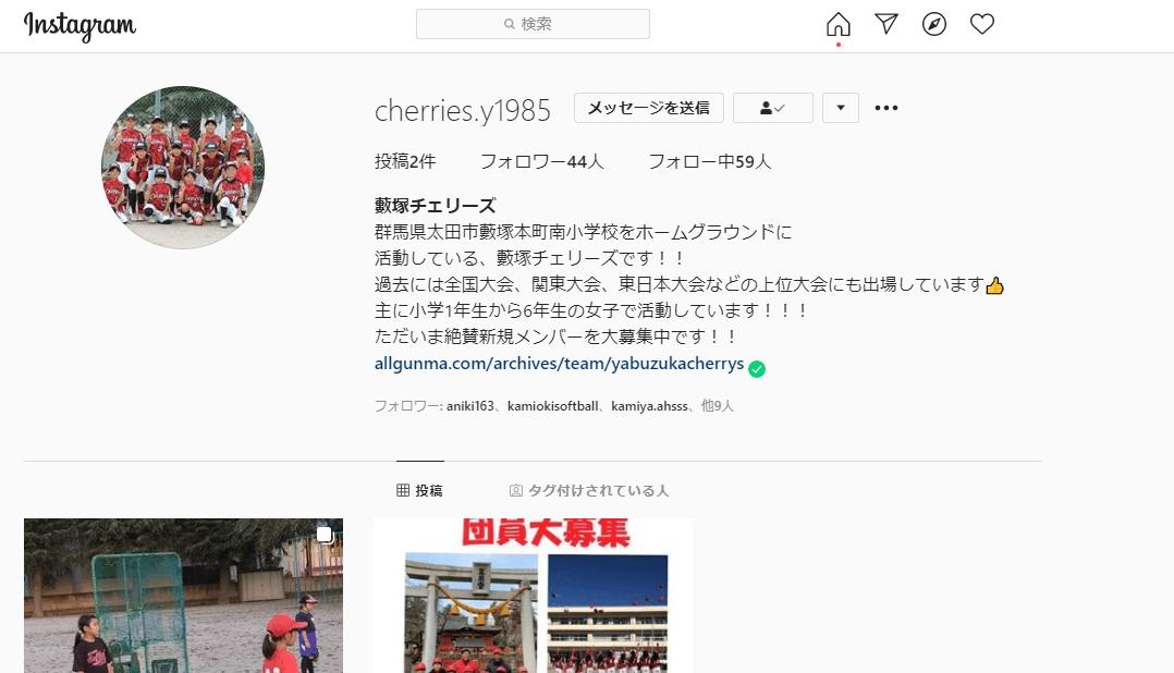 藪塚チェリーズインスタグラム