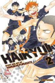 haikyu-2