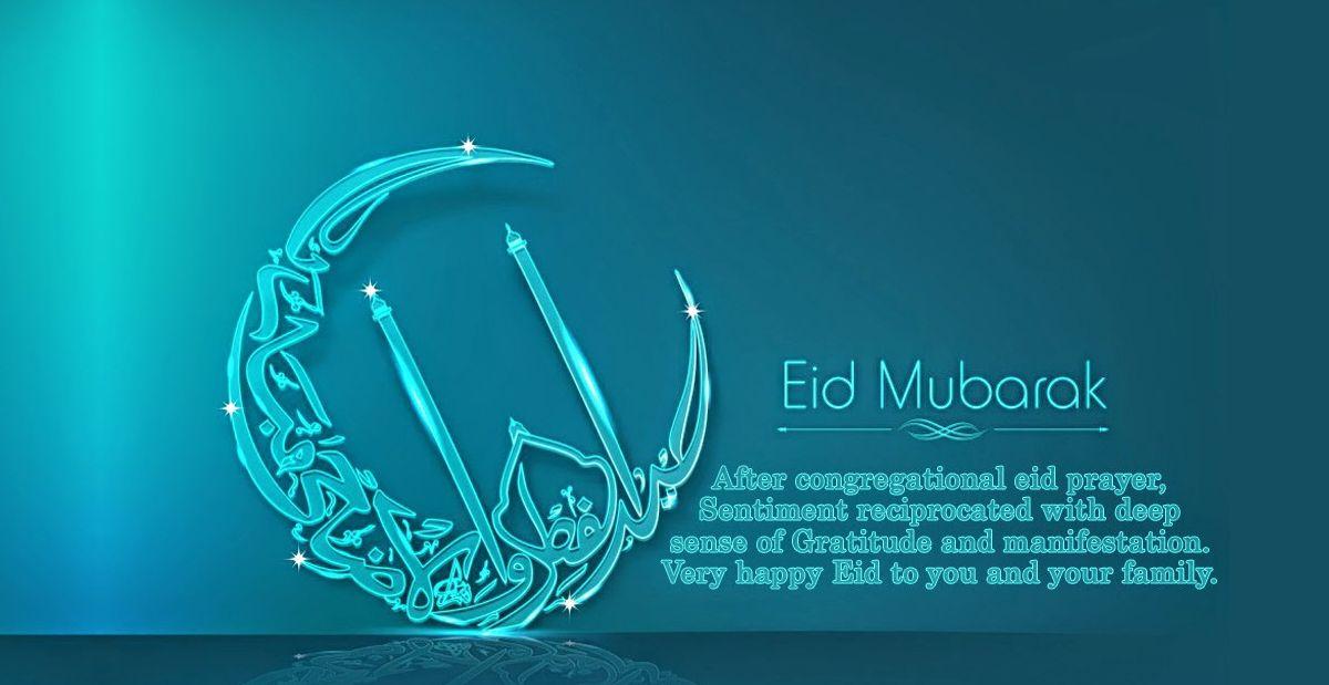 EID Mubarak SMS Hindi Shayari
