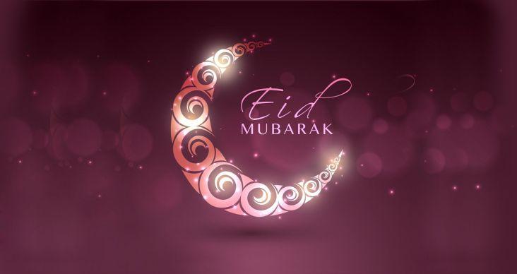 Best eid mubarak images 2018 wallpaper and photos all holiday bd eid mubarak wallpaper m4hsunfo